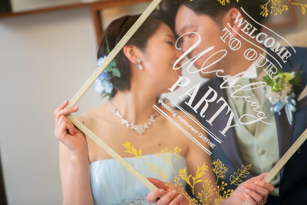 心に響く結婚式