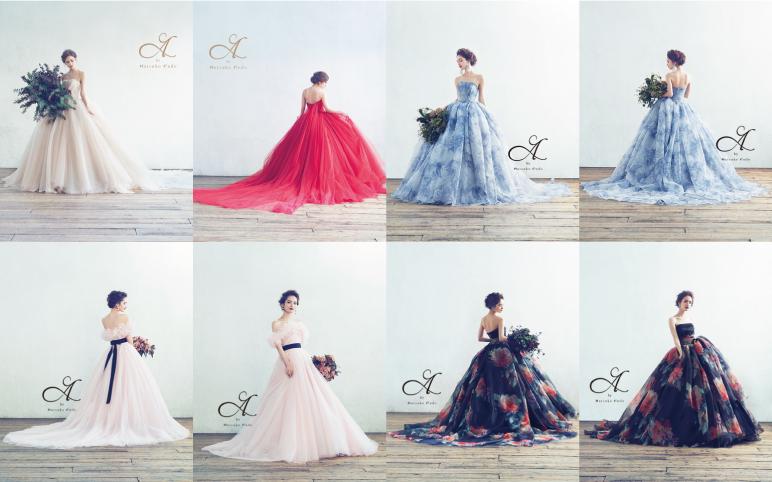 「A by Hatsuko Endo」のドレスがラインナップ!
