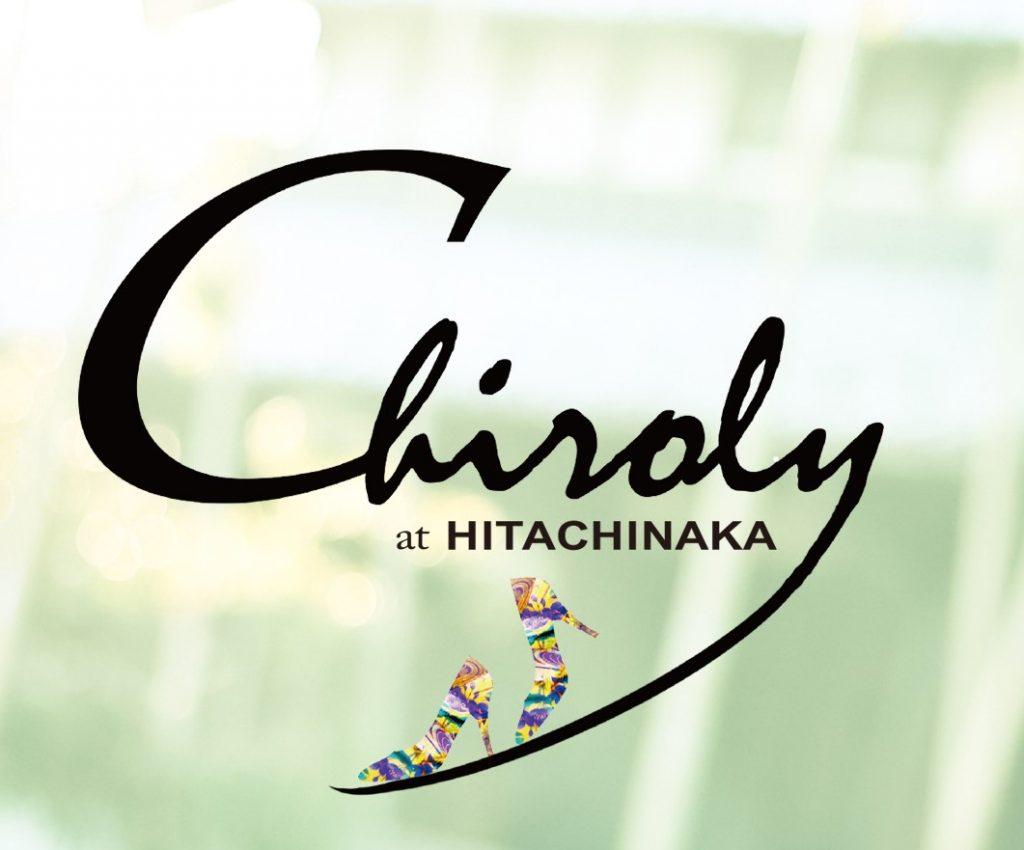 ~Chiroly~成人式前撮り受付中