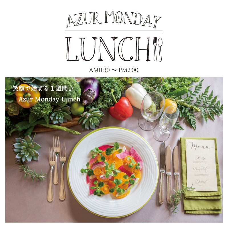 Azur Monday Lunch