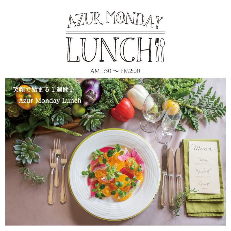 Azur Monday Lunch
