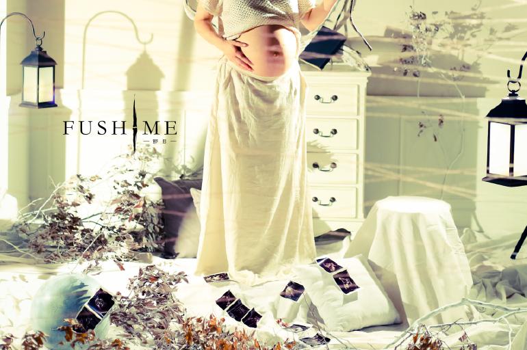 新しい節目の迎え方 「FUSHIME」